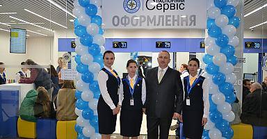 ВОдесі відкрито новий центр «Паспортний сервіс»